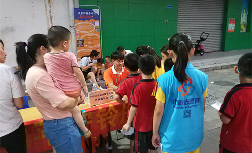 """""""家好月圆庆中秋""""游园会活动--东城峡口社区"""