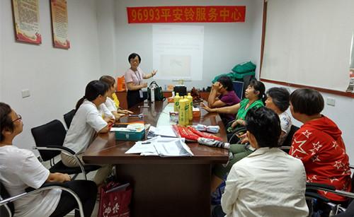 健康知识讲座及平安铃培训--东城